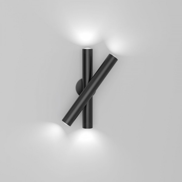 ROTATION WALL LIGHT by Atelier Areti